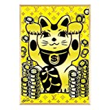 ルイ・ヴィトン 新作 LOUIS VUITTON ルイ・ヴィトン& 招き猫 アートポスター A1 A2 サイズ (A1, 招き猫両手-黄)