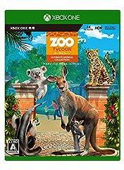 Zoo Tycoon: アルティメット アニマル コレクション