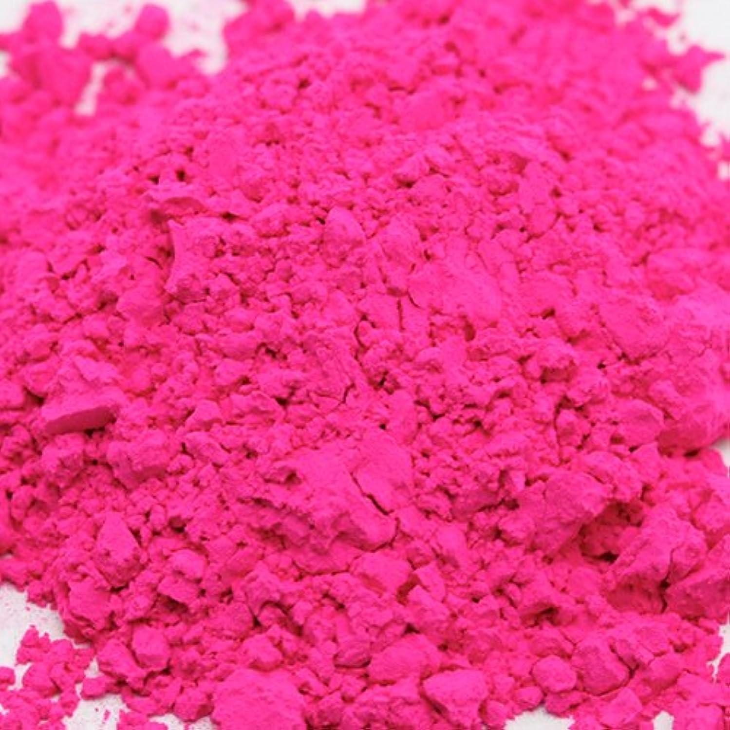 急勾配の放射性大臣キャンディカラー ピンク 5g 【手作り石鹸/手作りコスメ/色付け/カラーラント】