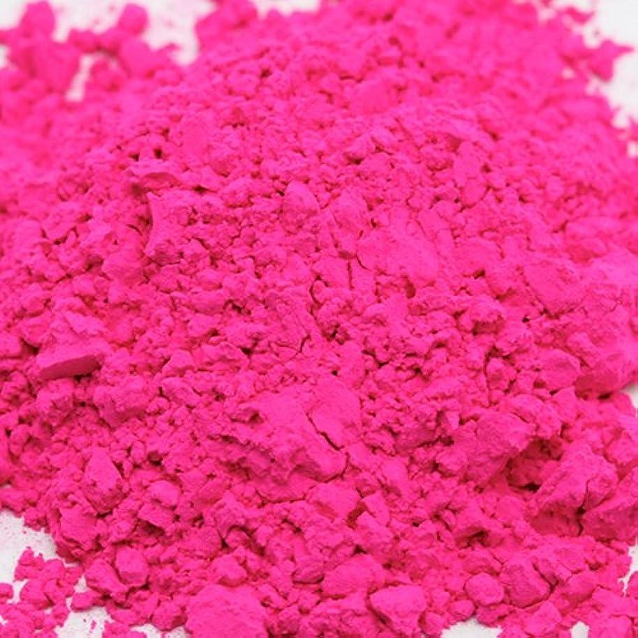 マイク勇敢な群集キャンディカラー ピンク 20g 【手作り石鹸/手作りコスメ/色付け/カラーラント】