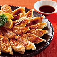 財宝 黒豚 ギョーザ 九州産 タレ付き (冷凍) 5袋