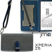 Xperia Z5 SO-01H SOV32 ケース JMEIオリジナルカルネケース VESTA & ロングストラップ グレー docomo au ドコモ エーユー Sony エクスペリア z5 スマホ カバー スマホケース 手帳型 ショルダー スマートフォン