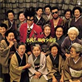 仏陀L(紙ジャケット仕様)