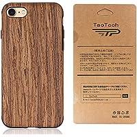 【TaoTech】 iPhone8 iPhone7 用 高級 天然木製 薄型 木目 木製 木調 シリコン iPhone木製 ケース (iPhone7/8, 黒胡桃)