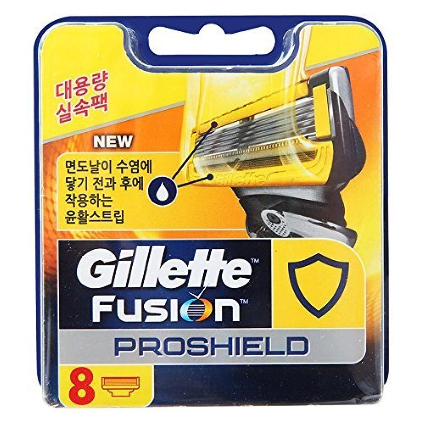 サスペンドれる不健全Gillette Fusion Proshield Yellow Men's Razor Blade 8 Pack / ドイツ製 [並行輸入品]