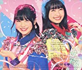 51st Single「ジャーバージャ」<Type E>通常盤 画像