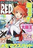 チャンピオン RED (レッド) 2012年 03月号 [雑誌]