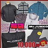 Mr.JUNKO 2018年 福袋 ゴルフ メンズ ダウンジャケット ポロシャツ ゴルフウェア スポーツウェア ミスタージュンコ fo-dl2017fn
