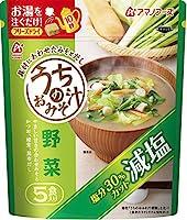アマノ 減塩うちのおみそ汁 野菜5食P×2個