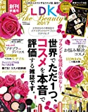 LDK the Beauty 2017