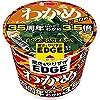 エースコック EDGE×わかめラーメンごま・みそ35周年なのでわかめ3.5倍 81g×12個