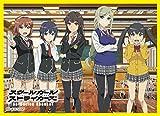 きゃらスリーブコレクション マットシリーズ スクールガールストライカーズ Animation Channel (No.MT327)