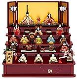 雛人形 真多呂 ひな人形 木目込み ふっくら 五段飾り 十五人飾り 真多呂作 古今段飾り 瑞花雛 15人揃 h293-mt-1318