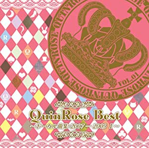 【CD】QuinRose Best ~ボーカル曲集・2007-2009 I~