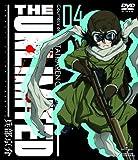 THE UNLIMITED 兵部京介 04 DVD初回限定版[DVD]