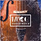 BEST OF MUCC II(近日発売 予約可)