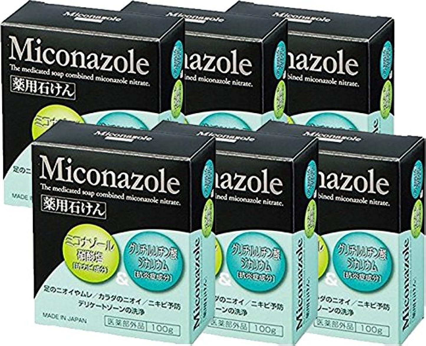抵抗する厄介な値ミコナゾール 薬用せっけん 100g 《医薬部外品》 (6個)