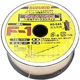 スター電器製造(SUZUKID)ノンガス軟鋼 0.8φ*0.8kg PF-01