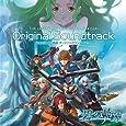 日本ファルコム 英雄伝説碧の軌跡 オリジナルサウンドトラック