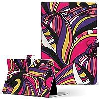 Lenovo TAB4 レノボ タブレット 手帳型 タブレットケース タブレットカバー 全機種対応有り カバー レザー ケース 手帳タイプ フリップ ダイアリー 二つ折り アート 模様 カラフル 010622