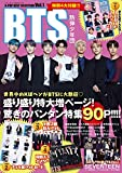 K-POP BEST SELECTION Vol.1 BTS (メディアックスMOOK) 画像