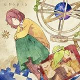 utopia(初回生産限定盤)