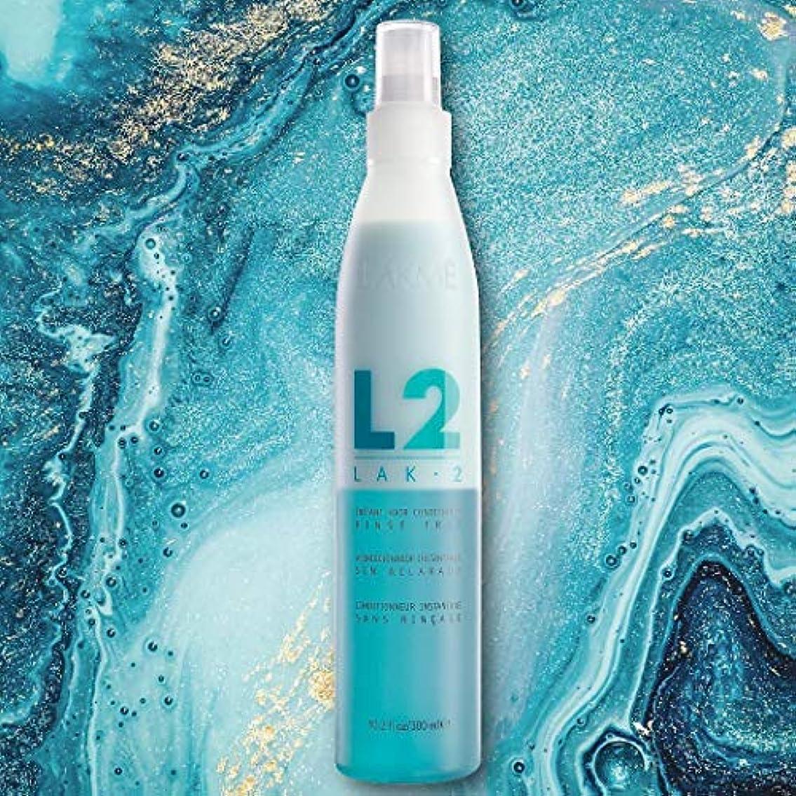 感謝祭顔料撤退Lak-2 Instant Hair Conditioner Rinse Free