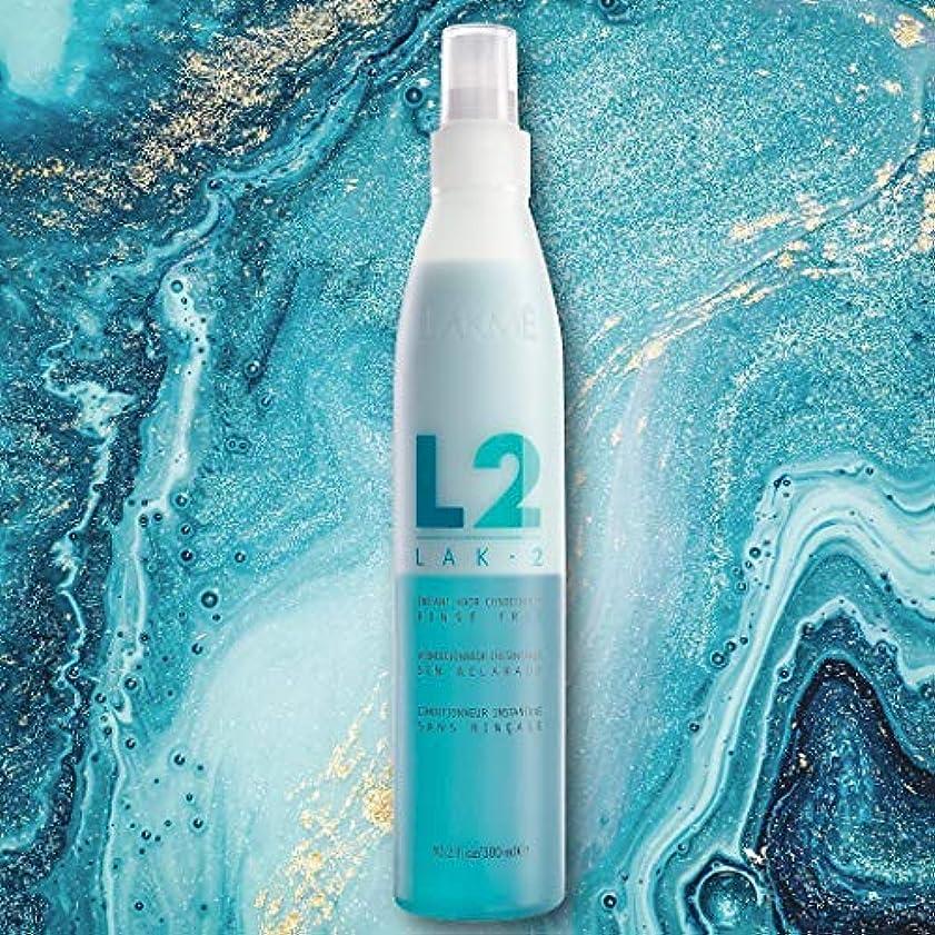 ベーカリー正当化する池Lak-2 Instant Hair Conditioner Rinse Free
