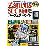 Zaurus SL‐C860/760/750/700パーフェクトガイド