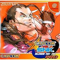 CAPCOM VS. SNK MILLENNIUM FIGHT 2000 PRO (Dreamcast)
