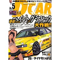 DRESS UP CAR MAGAZINE (ドレスアップカーマガジン) 2006年 05月号 [雑誌]