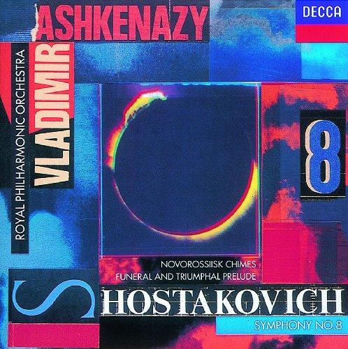 ノヴォロシースクの鐘(永遠の栄光の火)(1960), Op.111b