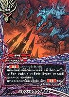 バディファイトX(バッツ)/ペイヴァルアスプの悪霊(上)/伝説バディ大集結!