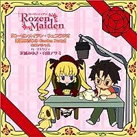 『ローゼンメイデン・ウェブラジオ 薔薇の香りのGarden Party』 CDスペシャル
