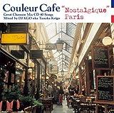 Couleur Café bis Nostalgique Paris Mixed by DJ KGO aka Tanaka Keigo Great Chanson Mixed CD 40 Songs 画像