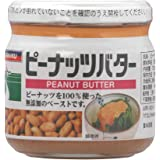 三育フーズ ピーナッツバター 150g