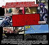 キック・アス ジャスティス・フォーエバー[AmazonDVDコレクション] [Blu-ray] 画像