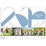 365カレンダー 2020年 ウェルシュコーギー カレンダー Part2 壁掛け 卓上付き 2020-013