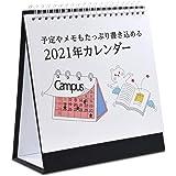 [Amazonブランド] Eono(イオーノ) カレンダー 2021 卓上カレンダー 日曜始まり 前月翌月 書き込み シ…