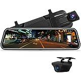 【最新】ドライブレコーダー前後カメラ暗視機能 ミラー10インチフルスクリーン 1080Pタッチスクリーン IP68防水バックカメラ HD 前170°広角 駐車監視 ループ録画Gセンサー日本語