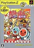 太鼓の達人 ゴー!ゴー!五代目 PlayStation 2 the Best