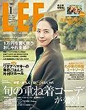 LEE(リー) コンパクト版 2017年 1 月号 (LEE増刊)