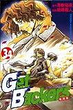 GetBackers奪還屋 (34) (講談社コミックス―Shonen magazine comics (3628巻))
