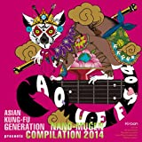ASIAN KUNG-FU GENERATION presents NANO-MUGEN COMPILATION 2014/