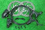 テクトロ TEKTRO 油圧ディスクブレーキ HD-M300(HD-M330) 160mmサイズローター付 ブラック 前後セット 自転車1台分