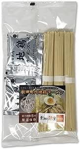 【林泉堂】秋田比内地鶏ラーメン3食(乾麺&スープ)