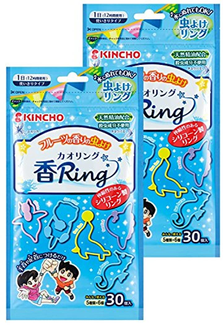 今晩要塞アレンジ虫よけ 香リング ブルー 30個入×2個 (天然精油配合 殺虫成分不使用)