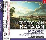 カラヤン/モーツァルト:交響曲第40番・第38番「プラハ」 (NAGAOKA CLASSIC CD)