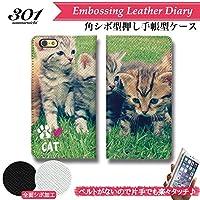 301-sanmaruichi- Xperia Z4 ケース XperiaZ4 ケース 手帳型 おしゃれ 猫 ネコ cat フォト 写真 癒し 可愛い B シボ加工 高級PUレザー 手帳ケース ベルトなし