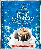 澤井珈琲 コーヒー 専門店 プレミアムブルマンブレンド ドリップバッグ セット 25杯分入り